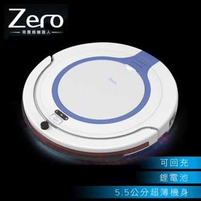 趴趴走 Zero 光導引智慧偵測超薄型吸塵器機器人