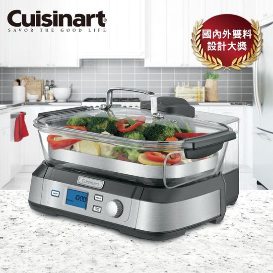圖片 美國Cuisinart 美味蒸鮮鍋 STM-1000TW