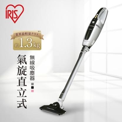 日本IRIS 氣旋直立式無線吸塵器-黑色IC-SLDC1-B(原廠公司貨一年保固)