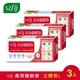 USii高效鎖鮮袋-立體袋 L(3入組)