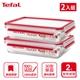Tefal法國特福 德國EMSA 無縫膠圈耐熱玻璃保鮮盒 200ML (2入)(100%密封防漏)