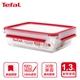 Tefal法國特福 德國EMSA 無縫膠圈耐熱玻璃保鮮盒 1.3L (100%密封防漏)