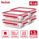 Tefal法國特福 德國EMSA 無縫膠圈耐熱玻璃保鮮盒 1.3L(4入組)(100%密封防漏)