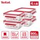 Tefal法國特福 德國EMSA 無縫膠圈耐熱玻璃保鮮盒 900ML(4入組)(100%密封防漏)