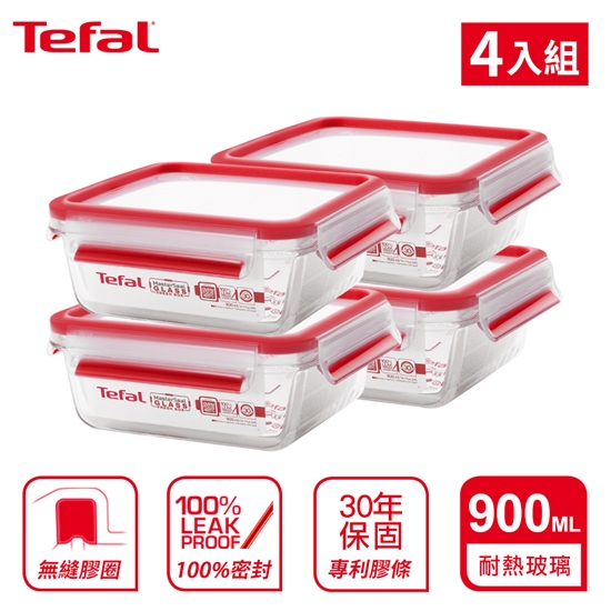 耐熱 保鮮盒