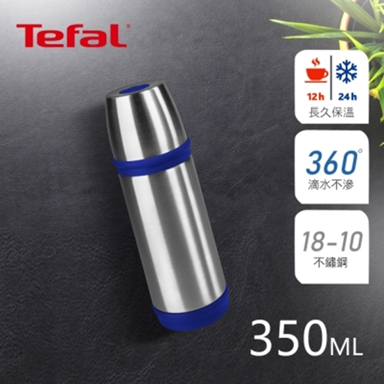 圖片 法國特福 K3061514 CAPTAIN 不鏽鋼隨行保溫瓶 0.35L-海軍藍