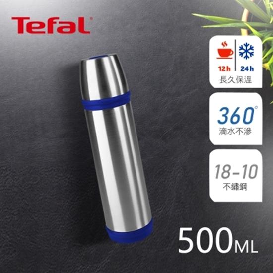 圖片 法國特福 K3062514 CAPTAIN 不鏽鋼隨行保溫瓶 0.5L-海軍藍