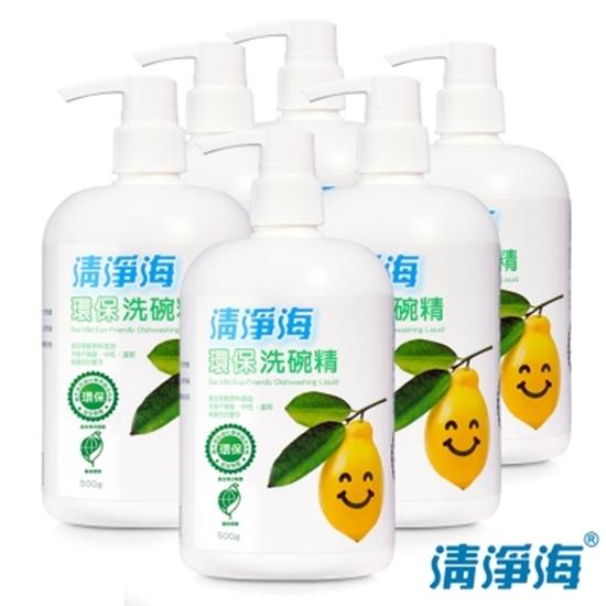 圖片 清淨海 檸檬系列環保洗碗精 500g(超值6入組)