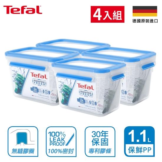 tefal 法國特福 保鮮盒