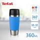 法國特福 K3086114 Travel Mug 不鏽鋼隨行馬克保溫杯 0.36L-晴空藍