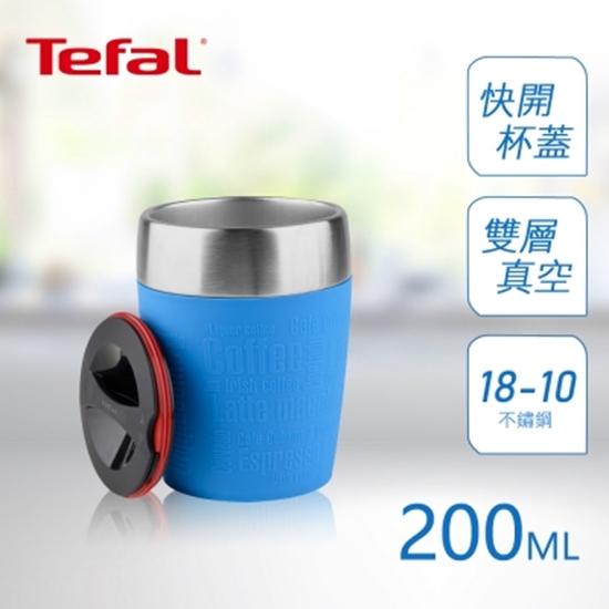 圖片 法國特福 K3083314 Travel Cup 迷你不鏽鋼隨行保溫杯 0.2L-深遂藍