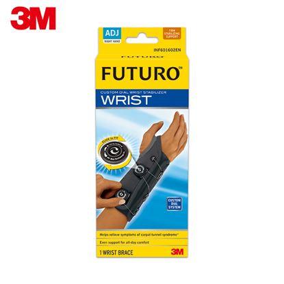 圖片 3M FUTURO 旋鈕式特級穩定型護腕(右手)