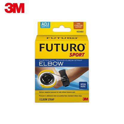 圖片 3M FUTURO 旋鈕式網球/高爾夫球護肘