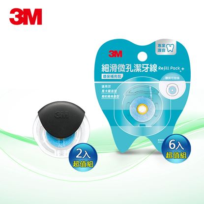 3M 細滑微孔潔牙線-簡約造型兩入組-黑(35mX2)+補充包X6