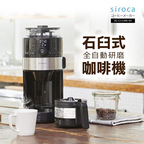 自動研磨 咖啡機