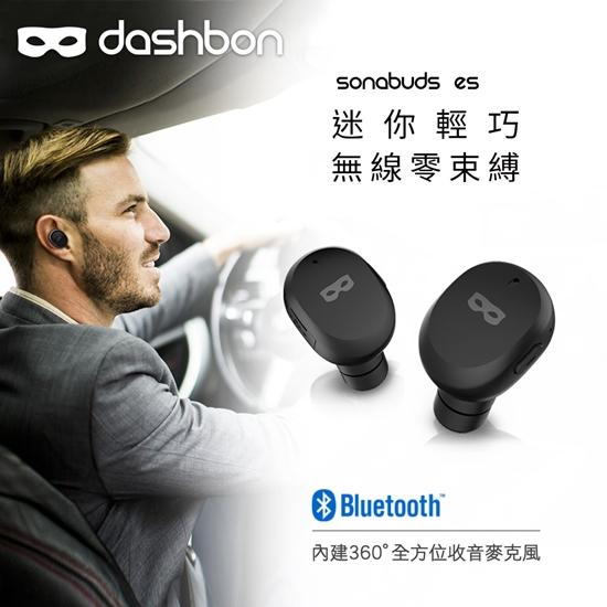 無線 藍牙 耳機