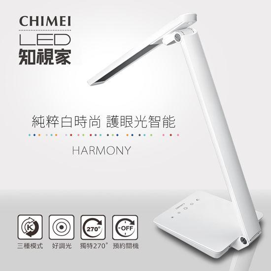 圖片 CHIMEI奇美 時尚LED護眼檯燈 LT-CT080D