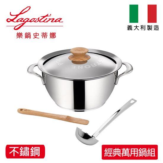 不鏽鋼 湯鍋