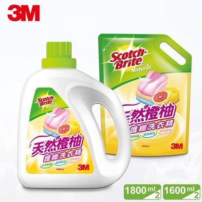 圖片 3M 天然橙柚護纖洗衣精4件超值組(1800ml*2+1600ml*2)