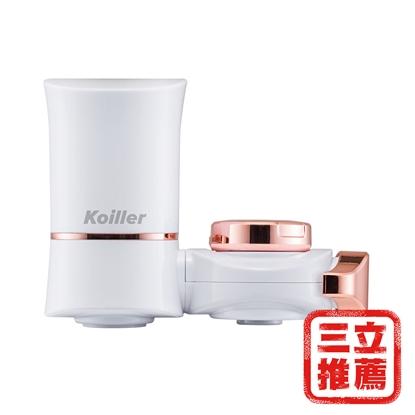 圖片 Koiller可以樂 超油切水龍頭組-電