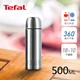 【Tefal法國特福】SENATOR不鏽鋼保溫瓶0.5L