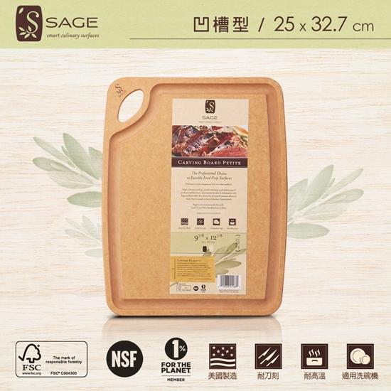 圖片 【SAGE】美國原裝抗菌木砧板(凹槽型)(25x32.7CM)