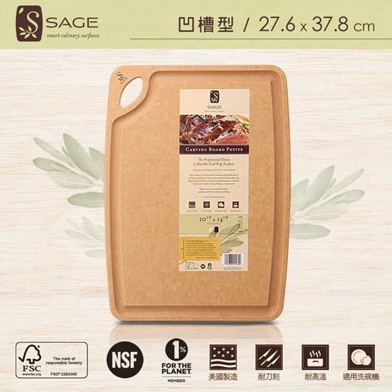 圖片 【SAGE】美國原裝抗菌木砧板(凹槽型)(27.6x37.8CM)