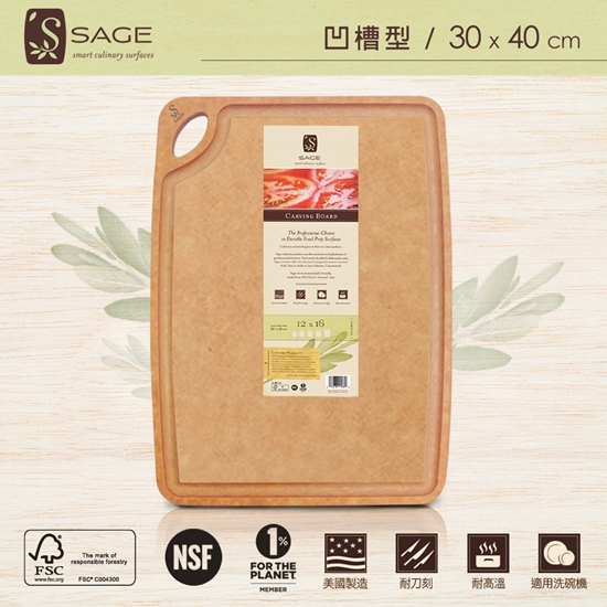 圖片 【SAGE】美國原裝抗菌木砧板(凹槽型)(30x40CM)