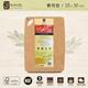 【SAGE】美國原裝抗菌木砧板(實用型)(23x30CM)