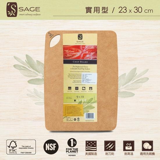 圖片 【SAGE】美國原裝抗菌木砧板(實用型)(23x30CM)