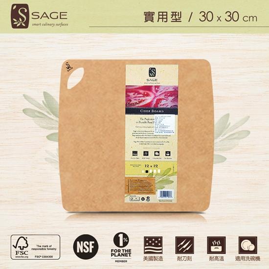 圖片 【SAGE】美國原裝抗菌木砧板(實用型)(30x30CM)
