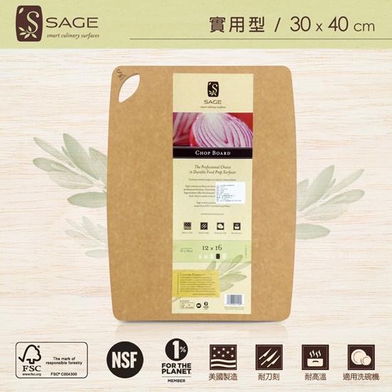 圖片 【SAGE】美國原裝抗菌木砧板(實用型)(30x40CM)