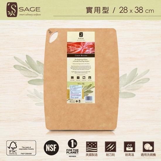 圖片 【SAGE】美國原裝抗菌木砧板(實用型)(28x38CM)