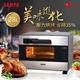 【SAMPO聲寶】28L壓力烤箱KZ-BA28P
