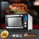 【CHIMEI奇美】24L微電腦智能電烤箱EV-24S0SD