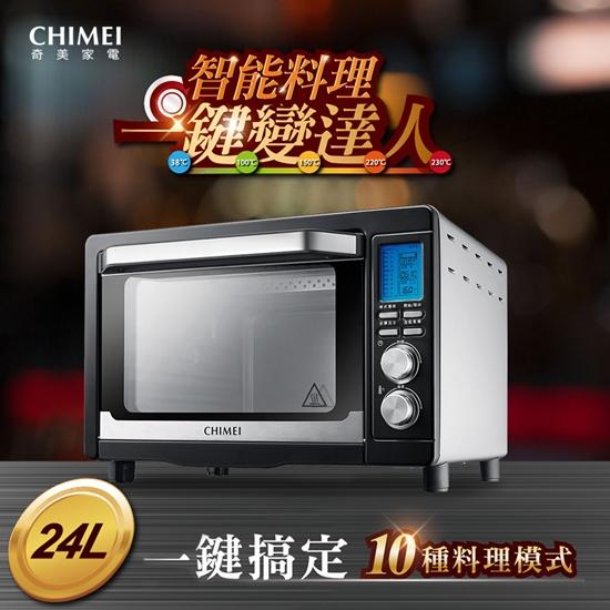 烤箱 發酵