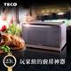 【TECO東元】23L智能蒸氣烘烤爐/蒸氣烤箱YB2300CB