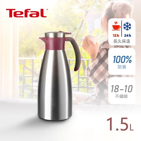 圖片 【Tefal法國特福】SOFT GRIP不鏽鋼保溫壺(野莓紅)1.5L