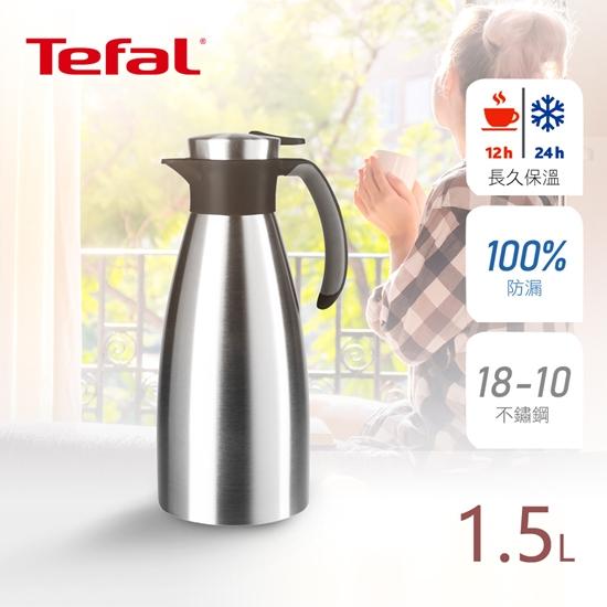 圖片 【Tefal法國特福】SOFT GRIP不鏽鋼保溫壺(沉靜黑)1.5L