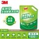 【3M】長效型天然酵素洗衣精補充包(沐浴清新香氛)1.6L