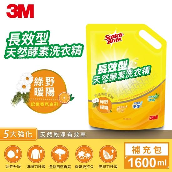 3m 抗菌