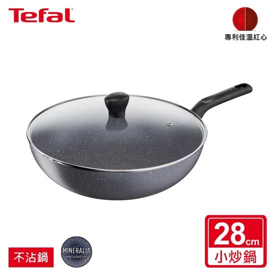 圖片 【Tefal法國特福】礦石灰系列28CM不沾小炒鍋(加蓋)