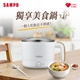 【SAMPO聲寶】1.2L雙層防燙多功能快煮美食鍋(附蒸架)KQ-CA12D