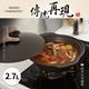 【日本宮尾MIYAWO】直火系列10號耐溫差陶土湯鍋(和風古韻)2.7L