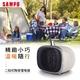 【SAMPO聲寶】復古美型兩段式陶瓷電暖器HX-HB08P