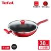 圖片 【Tefal法國特福】美食家系列30cm不沾小炒鍋加蓋
