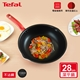 【Tefal法國特福】美食家系列28cm不沾深平鍋+玻璃蓋