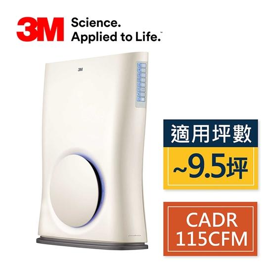光觸媒 空氣清淨機