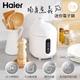 Haier HKS-100W 迷你電子鍋-白