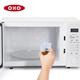 OXO 010311 矽膠軟質量杯-150ML